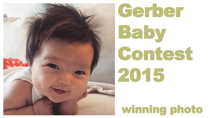 Isla - Gerber baby contest 2015